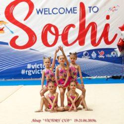 sochi-victorycup-2019 (2)