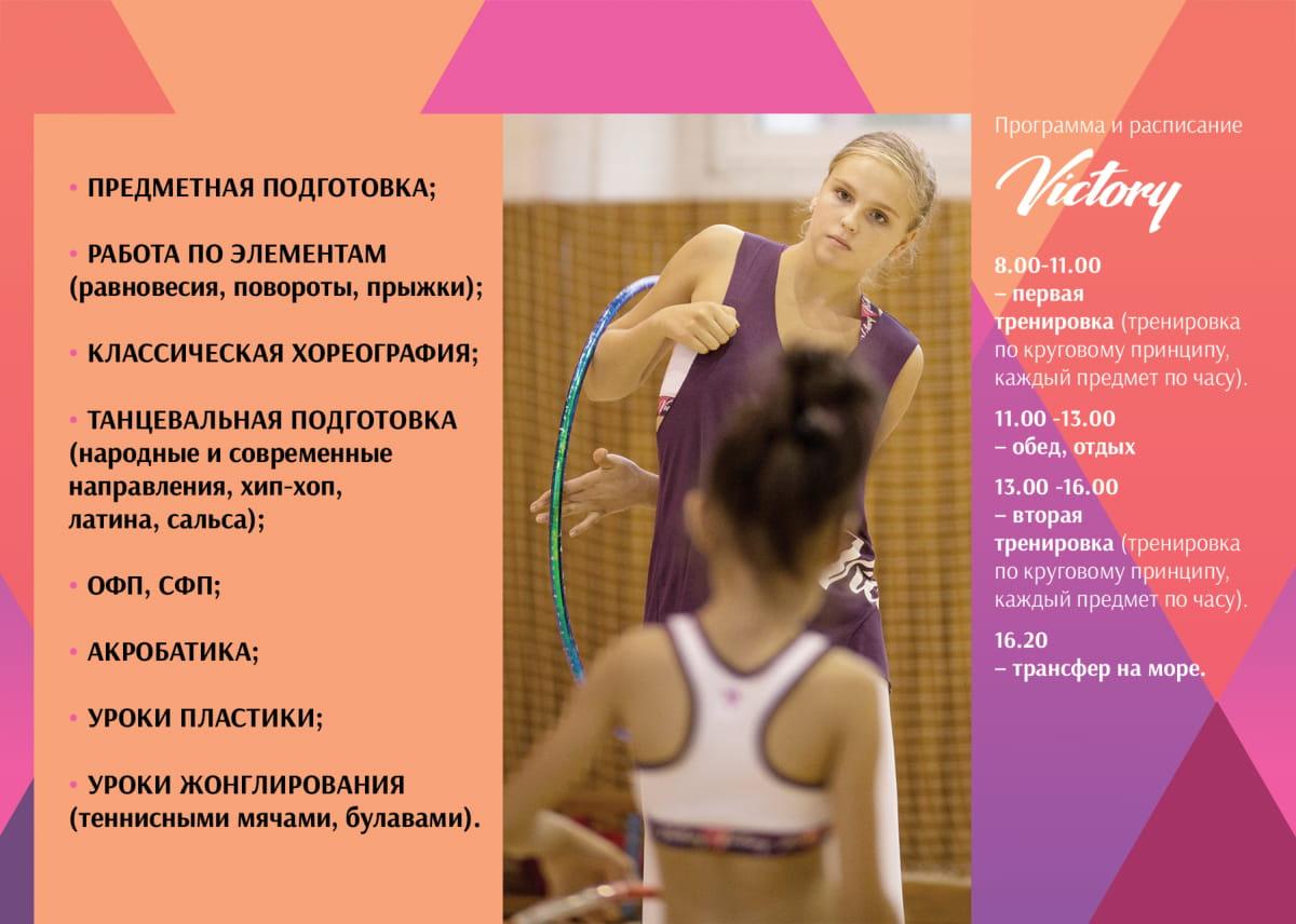 VP_all_PREZ-ЛЕТО-2020-Sochi-14