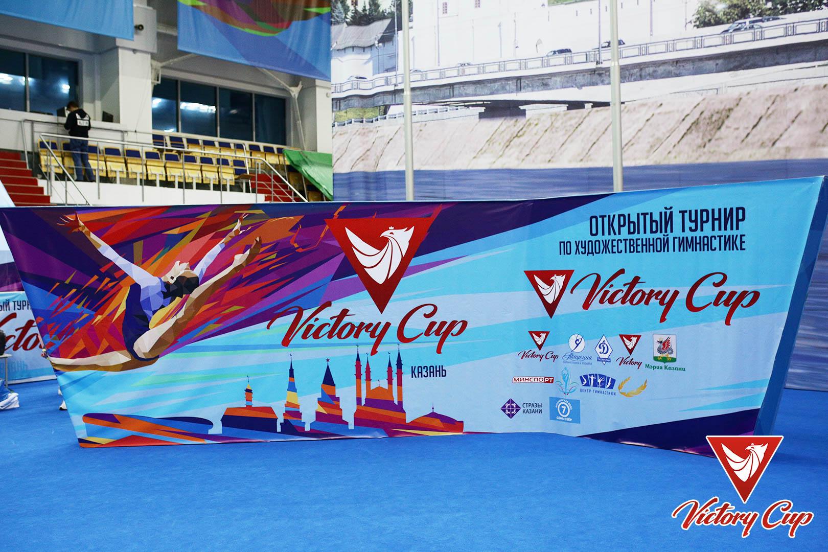 vic-kazan-2019-096